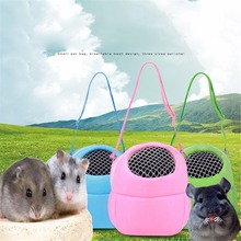 Portable Small Pet Carrier Bag Guinea Pig Rabbit Hamster Puppy Cat Sleeping Hanging Pocket Outdoor Carry Tool For Chihuahua