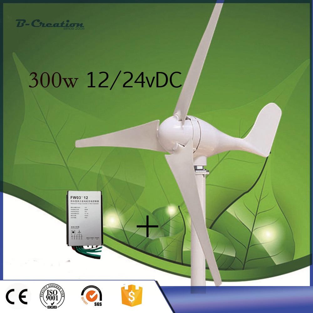 Generador Eolico Gerador De Energia Mini Wind For Turbine Generator 300w 12v/24vdc On Sale With 3pcs/5pcs Blades For Home Use