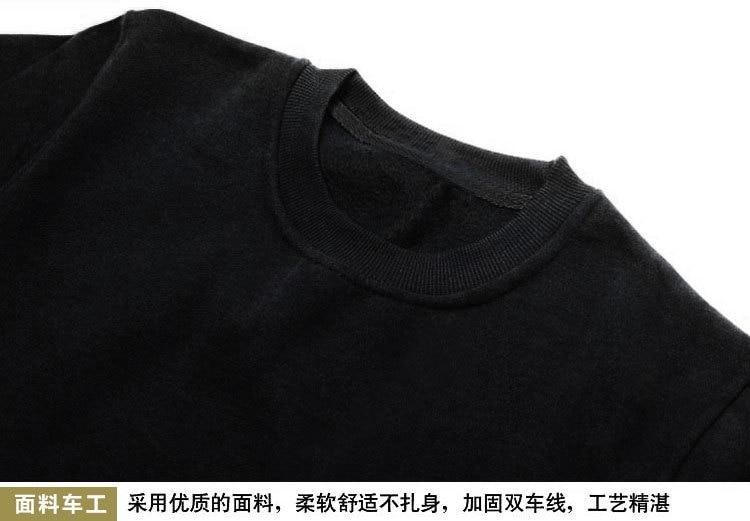 bigbang kpop Zhi-Long GD sun long-sleeved Hoodies terry Sweatshirts Good Boy songs k-pop GD top Coat Shirt Outerwears sudadera