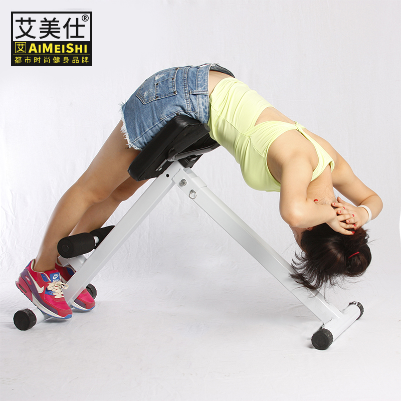 Roman Chair Back Extension Muscles Second Hand Covers And Sashes Aimeishi Adjust Hyperextension Sit Up Board Bench Home Gym Fitness Mutifunctional Abdominal Exercise In Benches From