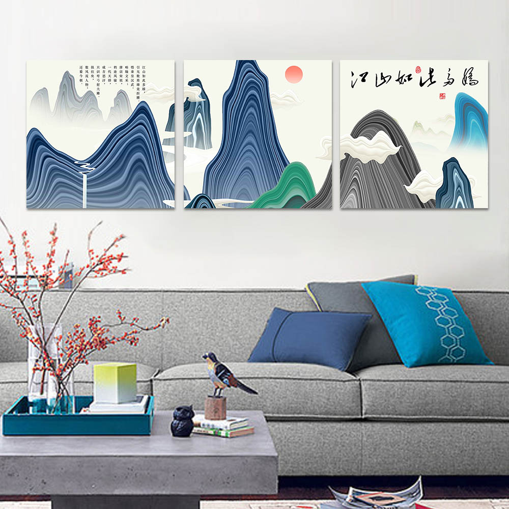 Unframed Canvas Print Chinese Style Watercolor Landscape Poetry Print Wall Picture For Living Room Wall Art Decoration