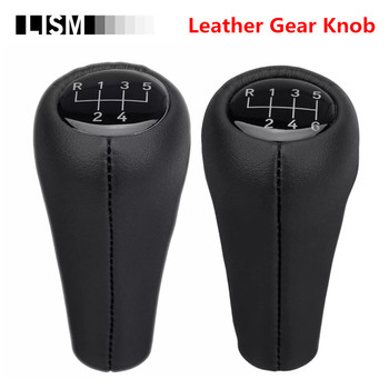 56 Speed Leather Gear Shift Knob for BMW E28 E30 E32 E34 E36 E38 E39 E46 X1 X3 X5 Z1 Z3 Z4 Pen POMO Shifter Stick Lever Headball image