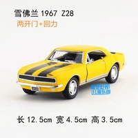 Candice Guo Chevrolet 1967 Z28 Classical Camaro Sports Vehicle Diecast Motor Alloy Model Mini Car Toy