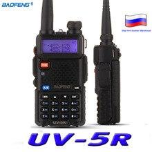 BaoFeng УФ-5R Walkie Talkie Двухстороннее Радио baofeng UV5R УКВ трансивер 128CH 5 Вт 136-174 МГц и 400-520 МГц Dual Band(China (Mainland))