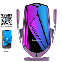 10W Qi Wireless Charger in car for Iphone 8 X XS MAX  Automatic Car Phone Holder  Fast Wireless Charger for Samsung S9 S10 Plus все цены