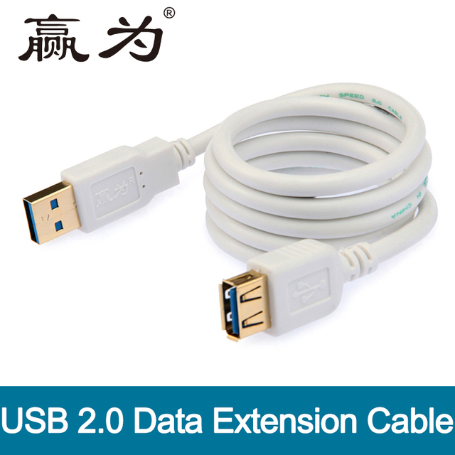 USB 2.0 Data Extension Cable AM to AF Male to Female  M/F USB 2.0 Extend Line Data Transmission Adapter Connector High Speed
