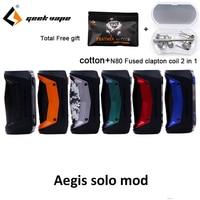 Free gift GeekVape Aegis Solo mod waterproof E Cigarette fit Cerberus Subohm Tank Tengu RDA By single 18650 VS aegis mini Mod