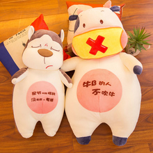 Plush toys cattle doll toy childe girl #8217 s birthday gift 3size ZT2030 cheap COTTON 3 years old Cushion Pillow Stuffed Plush Unisex Animals ZT2020 PP Cotton