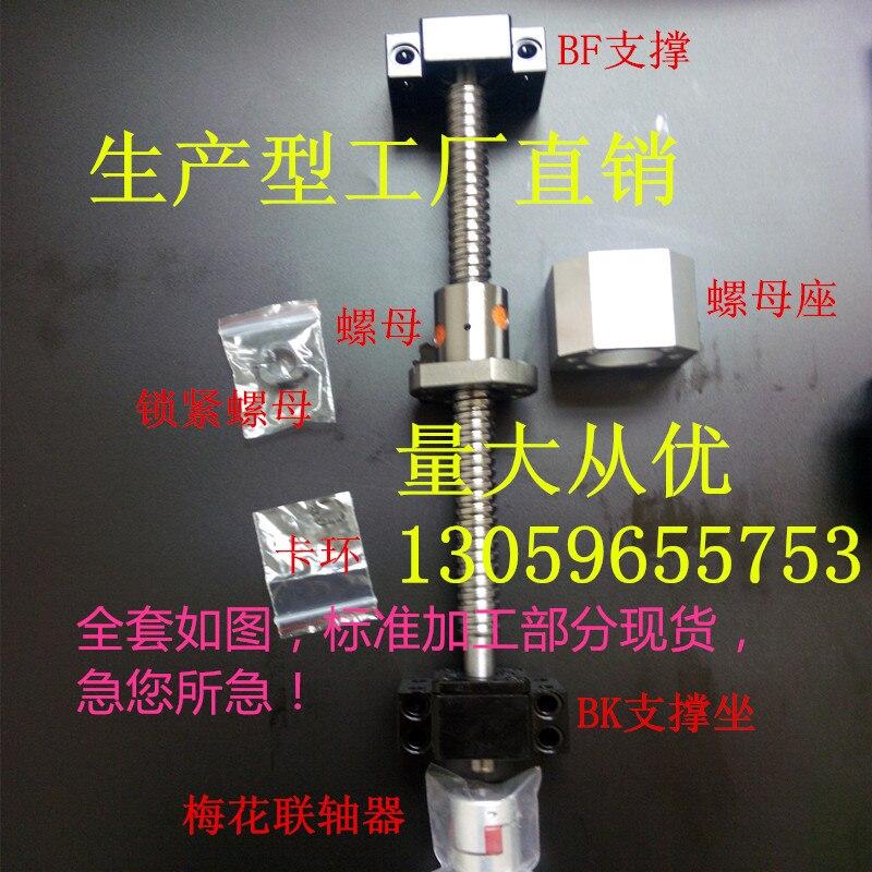 ФОТО SFU1605 RM1605 Ballscrews L1000mm with ballnut with end machining+1set BK12/BF12+coupler CNC