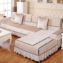 Four seasons universal non-slip sofa cushion, modern minimalist cover cover.