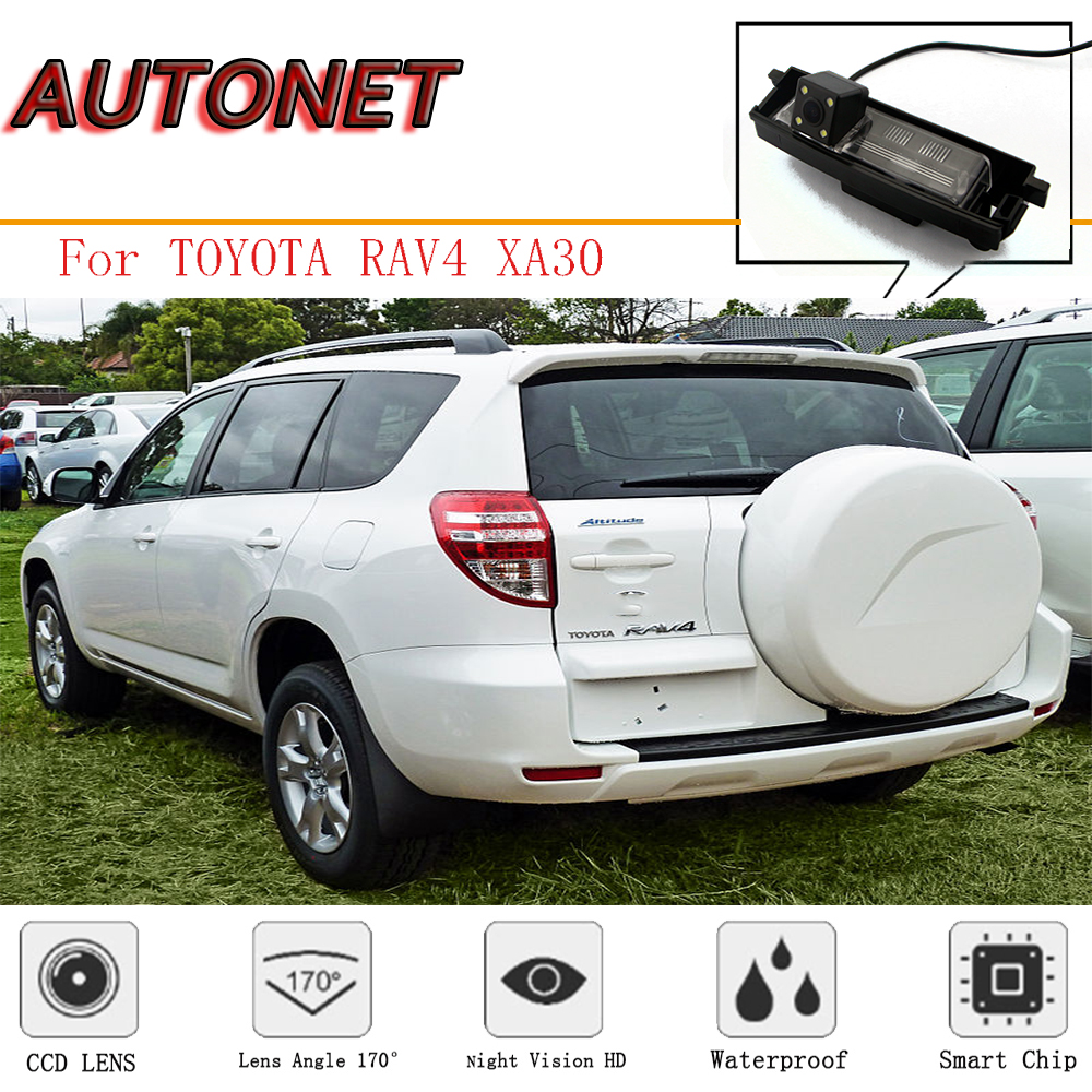 Car Front View Camera Logo Embedded 170° Full HD CCD for Toyota RAV4 2016-2018