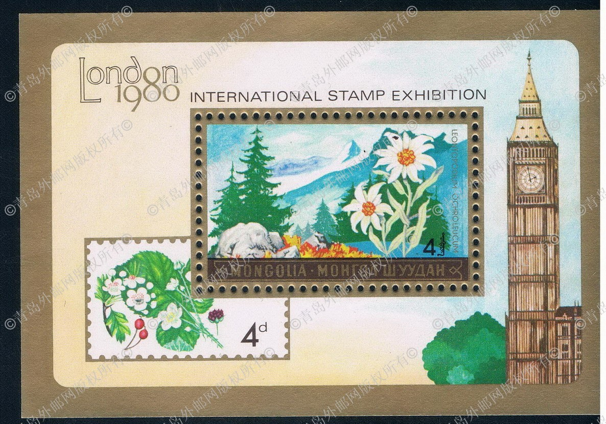 ME0558 Mongolia 1980 London International Stamp Exhibition -- 0812 new flower M