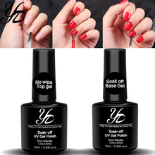 2pcs Lot 10ml No Wipe Top Coat Base UV Gel Nail Art Polish Faster Dried Long