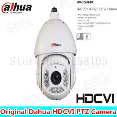 Dahua HD CVI 2MP 1080P Speed Dome PTZ Camera SD6C220I-HC 20X ZOOM Surveillance Video Camera 100M IR Waterproof IP66 7 inch 2mp ip ptz camera ir 100m 20x outdoor optical zoom outdoor waterproof ip66 1080p ip speed dome camera support onvif