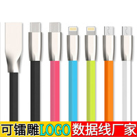 Zinc alloy data line Android mobile phone flash line fast charging line diamond data line charging line