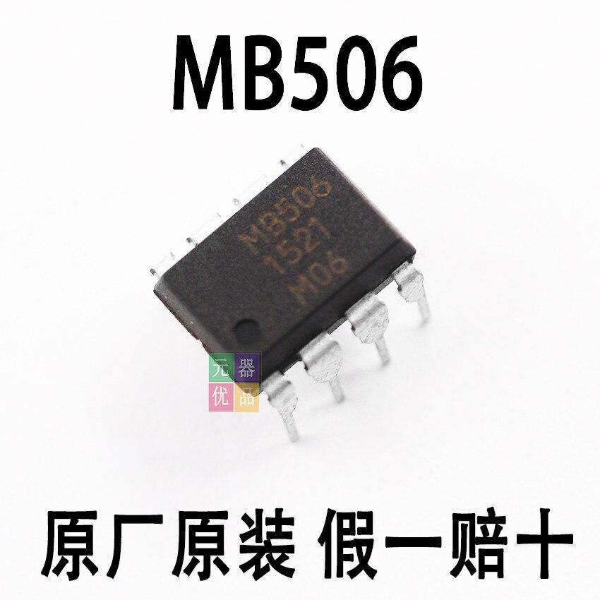 1pcs/lot MB506 506 DIP-8 In Stock