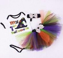 15 Vestidos de Halloween para muñecas de 50 a 55 cm
