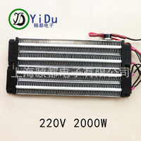 Industrial Heater PTC Ceramic Air Heater 2000W 220V Insulated 230 102mm