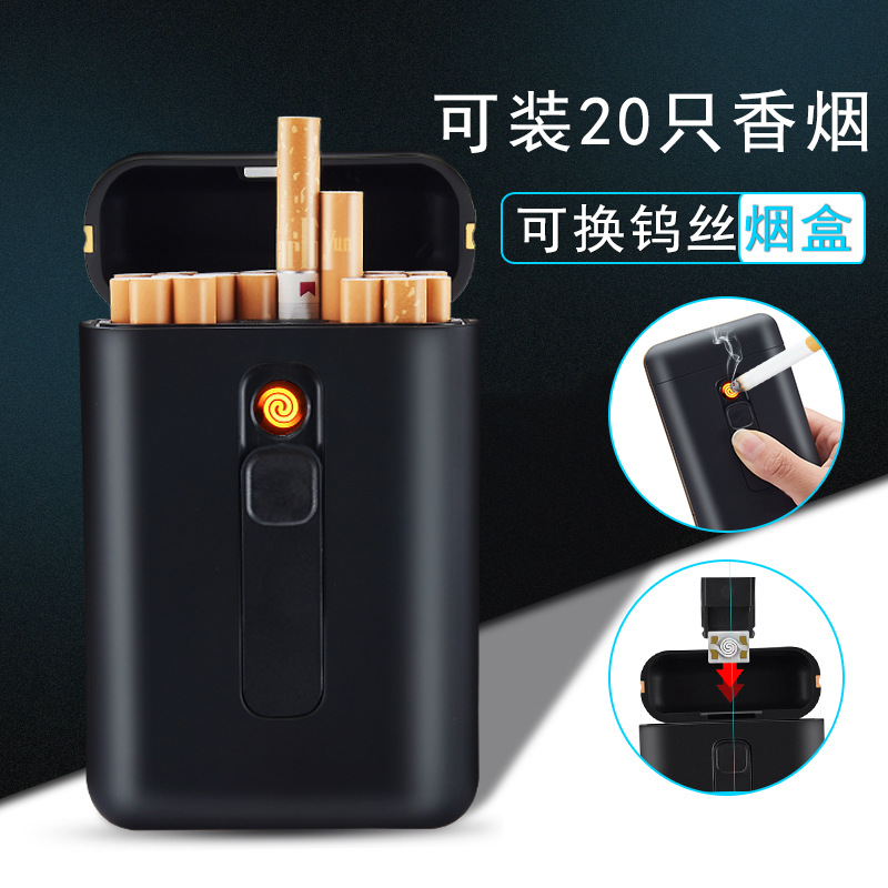 PC Plastic Full Pack 20 Regular Cigarettes Case/Box with Lighter USB Rechargeable, Flameless, Windproof Waterproof DH9008