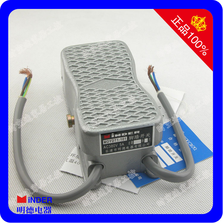 Mingde inverted three phase motor positive inversion two way forward and backward pedal foot switch MDYDT1 101 switch