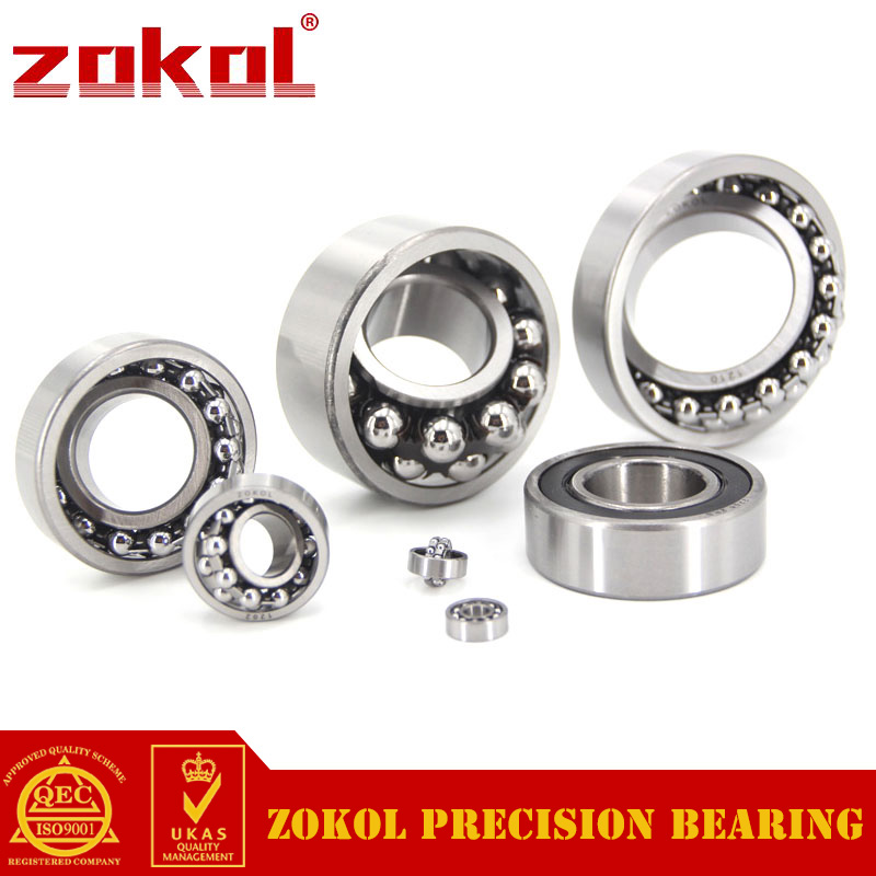 ZOKOL bearing 1318 Self-aligning ball bearing 90*190*43mm 2318 self aligning ball bearing 90 190 64mm 1 pcs