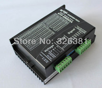 DSP digital DM885A two phase stepper motor drive 86 8.5 A 20 80 ac/dc 128 subdivision DM885A Controller For CNC Machine