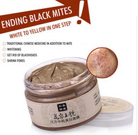 Skin Care Facial Mask Acne Scars Remove Blackhead Mite Treatment Whitening Moisturizing Chinese Herbal Medicine Afy