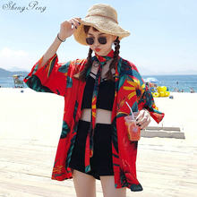 Kimono japonés tradicional yukata kimono de las mujeres cosplay ropa japonesa kimonos japoneses tradicionales chica kimono Q685