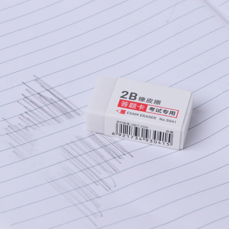 Soft Rubber 2B Pencil Eraser Advanced Sketch Drawing Artist For Office School