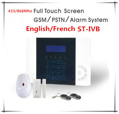 Brand Alarm ST-IVB Wireless Burglar PSTN GSM dual network Alarm System Home Security Alarm System With WebIE and App Control golden security wireless wired 433 mhz dual network gsm pstn alarm system home burglar security alarm system free shipping
