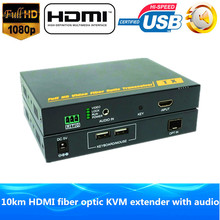1080P HDMI Fiber Optic KVM USB Extender 10km Via Fiber 1200P HDMI Fiber Optic Stereo Audio Transmitter Optical Video Converter