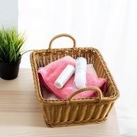 Imitation Basket Handle Plastic Knit Finishing Basket Toy Bathroom Laundry Trousers Storage Basket