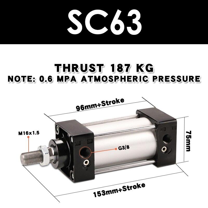 SC63 standard cylinder long stroke compression air compressor with pull rod sc63x25x50x75x100X150x175X200X250x300s magnetic