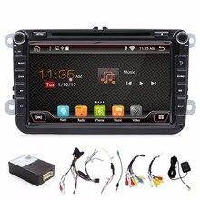 Автомобильный мультимедийный автомобиля vw golf DVD для Passat B6 B5 Jetta поло CC Tiguan octavia автомобильный DVD Android WI-FI 8 дюймов Android 6.0
