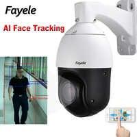 POE 2MP IP PTZ Kamera 1080 P Auto Tracking Menschliches Gesicht Erkennung 20X Zoom AI Tracker Sternenlicht IR 80 M audio Voice Alarm ONVIF P2P