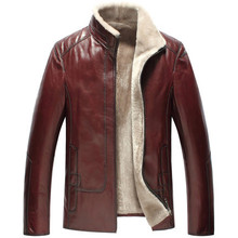 New pattern Imported Male sheep skin A short paragraph Skin and fur Jacket Leather clothing Wine red jacket   WXN020