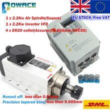 [ЕС/доставка в США] 2.2KW квадратный качество с воздушным охлаждением шпинделя ER20 биение-off 0,01 мм 220 V 4 Керамика подшипник заточный станок для гавировки