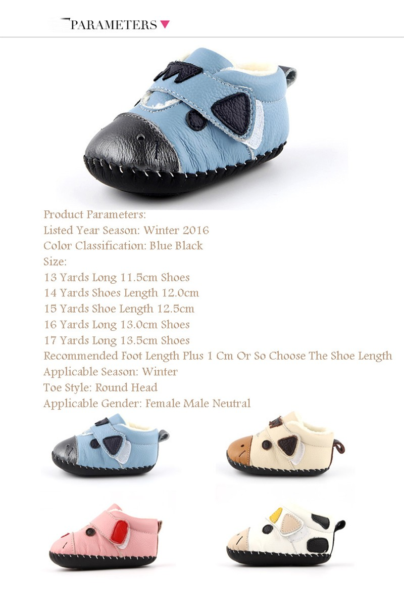 Baby First Walker Shoes (8)