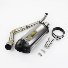 NMAX155 scooter 150cc 155cc gy6 Motorcycle Full Exhaust System Front Pipe Exhaust Connect Pipe Exhaust Muffler