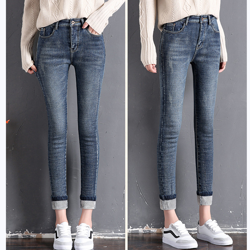 JUJULAND Woman Jeans Thick Keep Warm Jeans Casual Classic Style Pencil Pants 2019 Winter New Style 1088