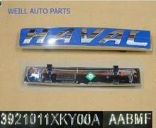 3921011XKY00A 3921011XKZ1DA Front logo (With bright circle) FOR Great wall Haval H6 Coupe,H2