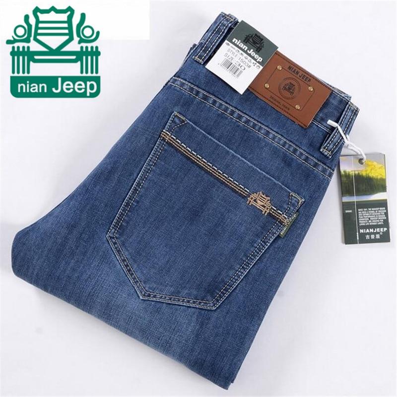 NIAN AFS JEEP 2015 New Style Fashion Man's Jeans,Sky Blue Cowboy's Autumn Cotton Full Length Mid Waist Casual Denim Trousers blue sky чаша северный олень