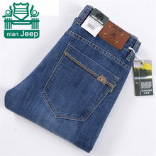 NIAN AFS JEEP 2015 New Style Fashion Man's Jeans,Sky Blue Cowboy's Autumn Cotton Full Length Mid Waist Casual Denim Trousers