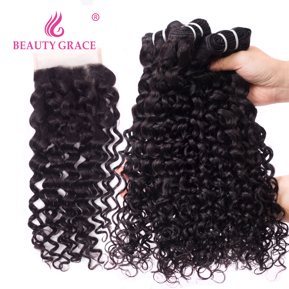 Water Wave Bundles With Closure 8 26 Inch Brazilian Hair Weave Bundles With Closure Non Remy