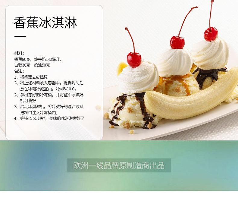 Ice Cream Machine Household Small-sized Fully Automatic Children Self-control Do Fruits Ice Cream Ice Cream Make Machine 16