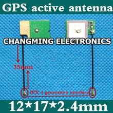 Встроенная gps активная антенна тонкая 12*17*2. 4 мм керамические 12*12*2 мм умные часы(рабочие) 1 шт