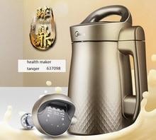 CHINA Midea Multifuctional soymilk Soy Milk Maker 1.2L DJ13B-HXA1 soya bean Soybean machine Juicer 220-230-240v stainless steel все цены