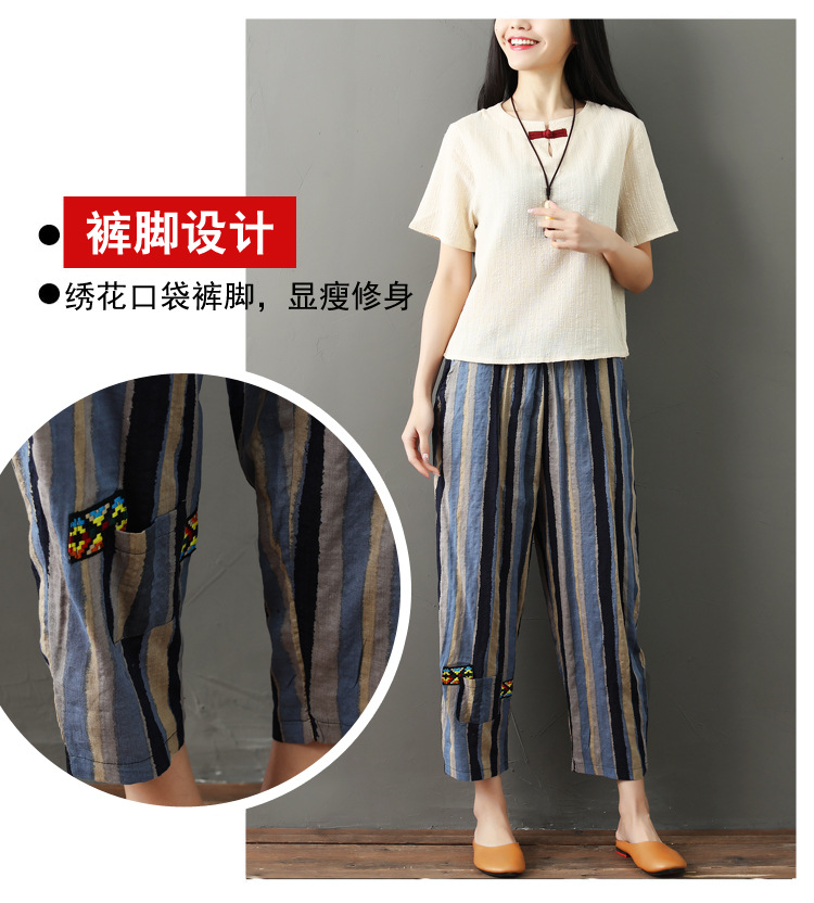 National wind striped cotton and linen nine pants women 2019 new literary large size female pants loose high waist harem pants 8