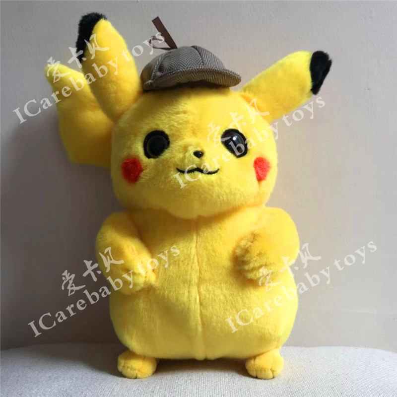 New Animation movie arrival Detective Pikachu Cute Pikachu Plush kawaii Toys Dolls toys for Children 21cm image