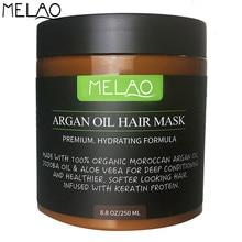 MELAO Repairing Hair Mask Moroccan Argan Oil Nut oil Strength Dry Damaged Hair Repair Soft Conditioner Hair Treatment 250g E